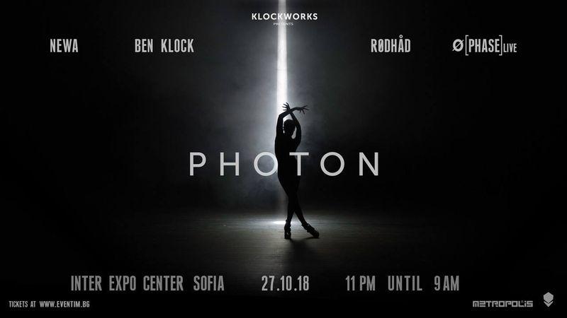 Metropolis pres. Photon
