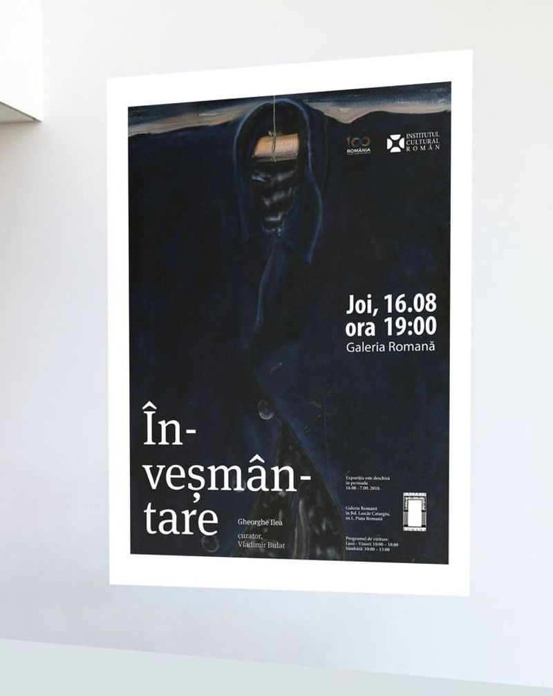 Poster - Art exhibition