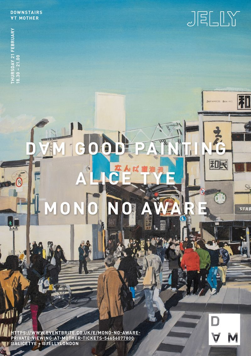 Mono No Aware - Private Viewing at Mother