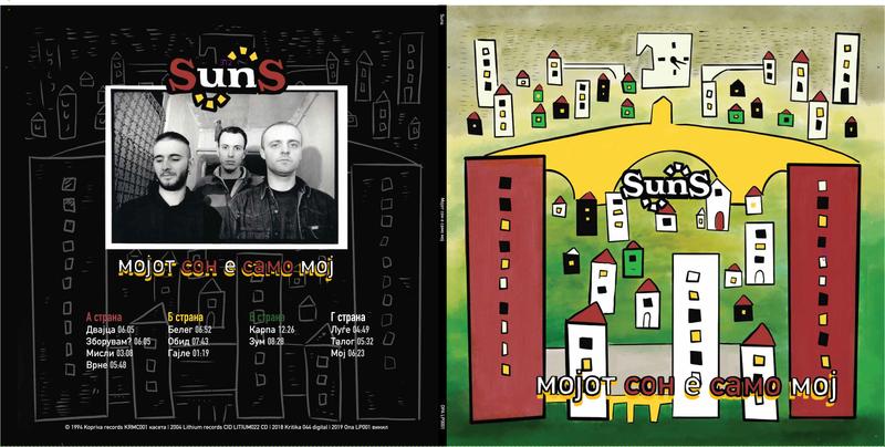 The SunS Album Cover Rework