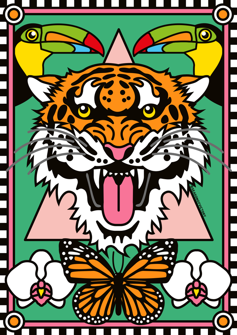 Jungle themed illustration - animals, tiger, cover art, branding, packaging, apparel, surface design, packaging, mural