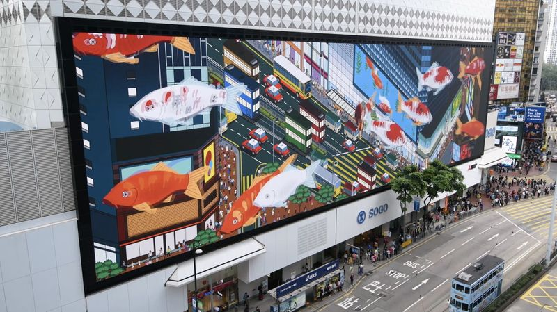Sogo Cvision Koi Bumper Animation for 76m HD Video Wall