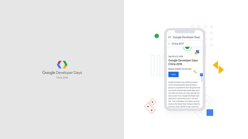 Google Developers Day 2018