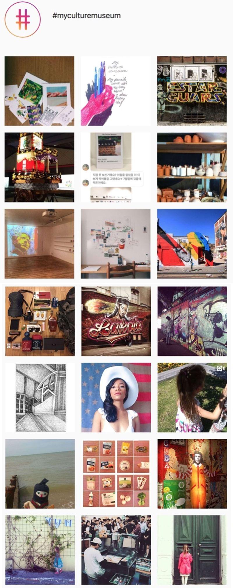 My Culture Museum