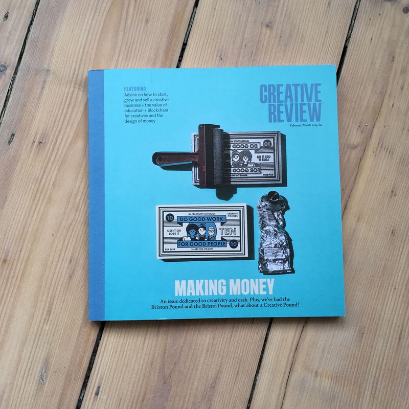 CREATIVE REVIEW feature