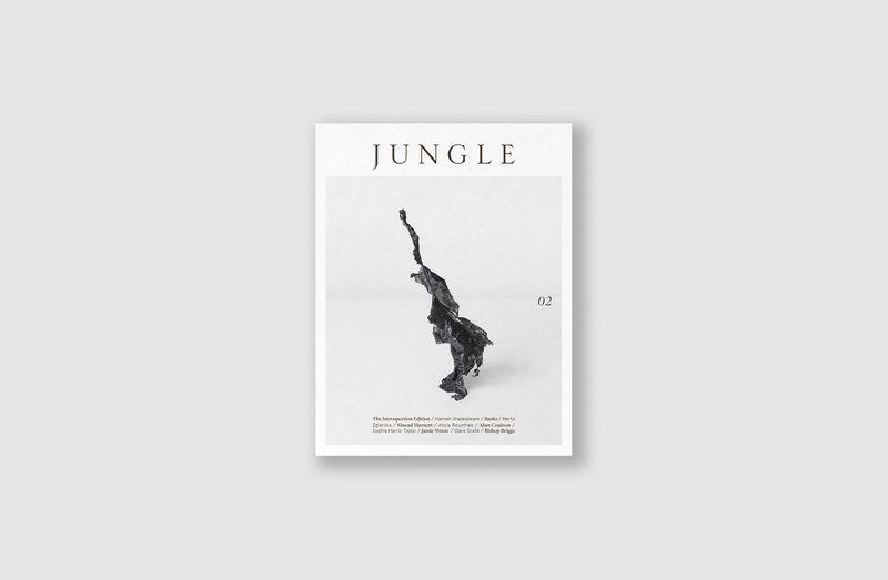 Jungle 02: Introspection
