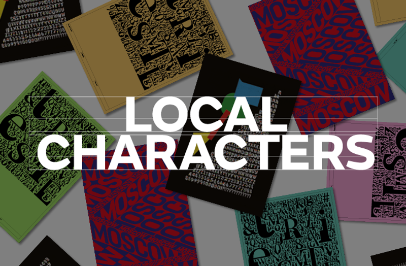 It's Nice That x Fontsmith: Local Characters