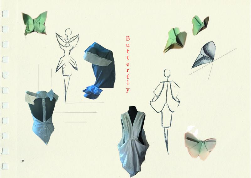 Origami/Imagiro