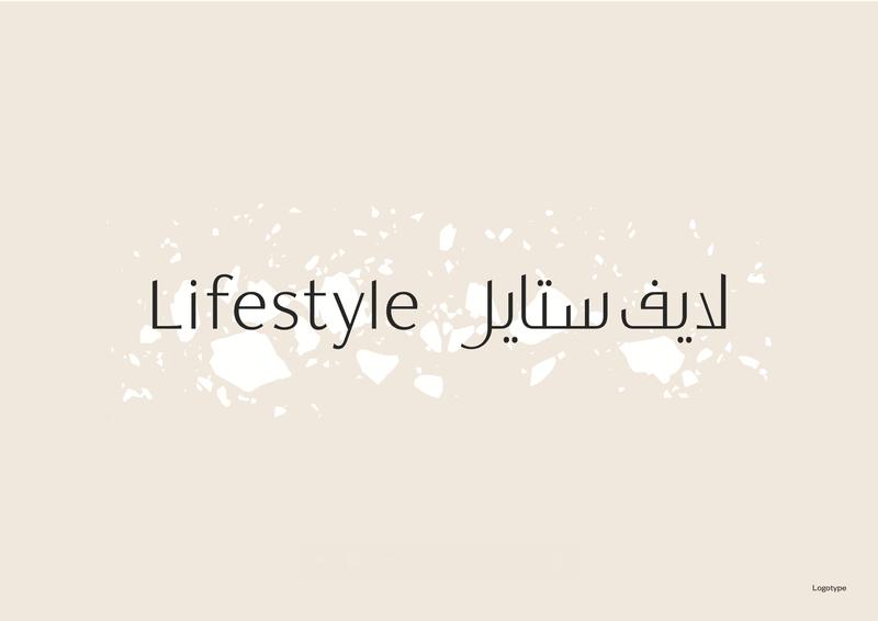 Lifestyle - Brand Identity + Store Redesign