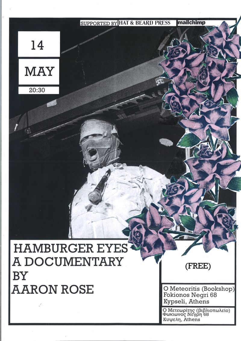 Hamburger Eyes film flyer