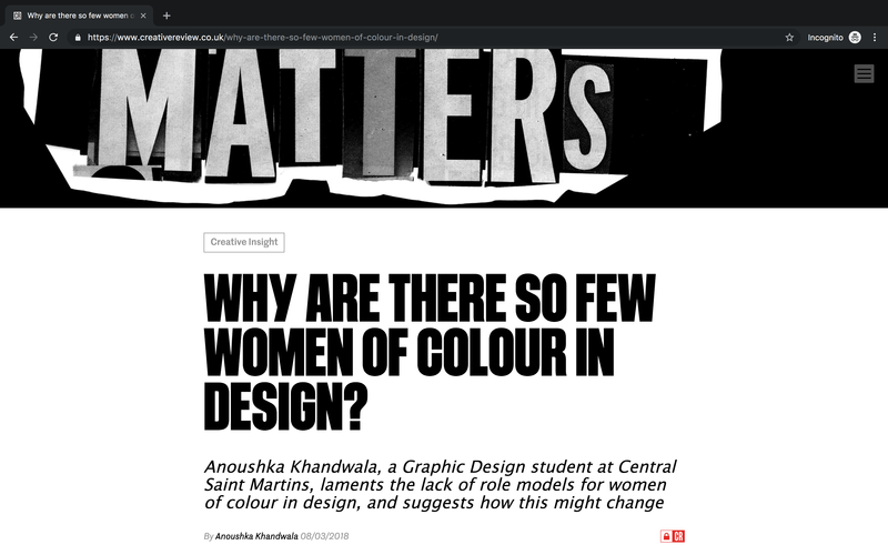 Why Are There So Few Women of Colour In Design?