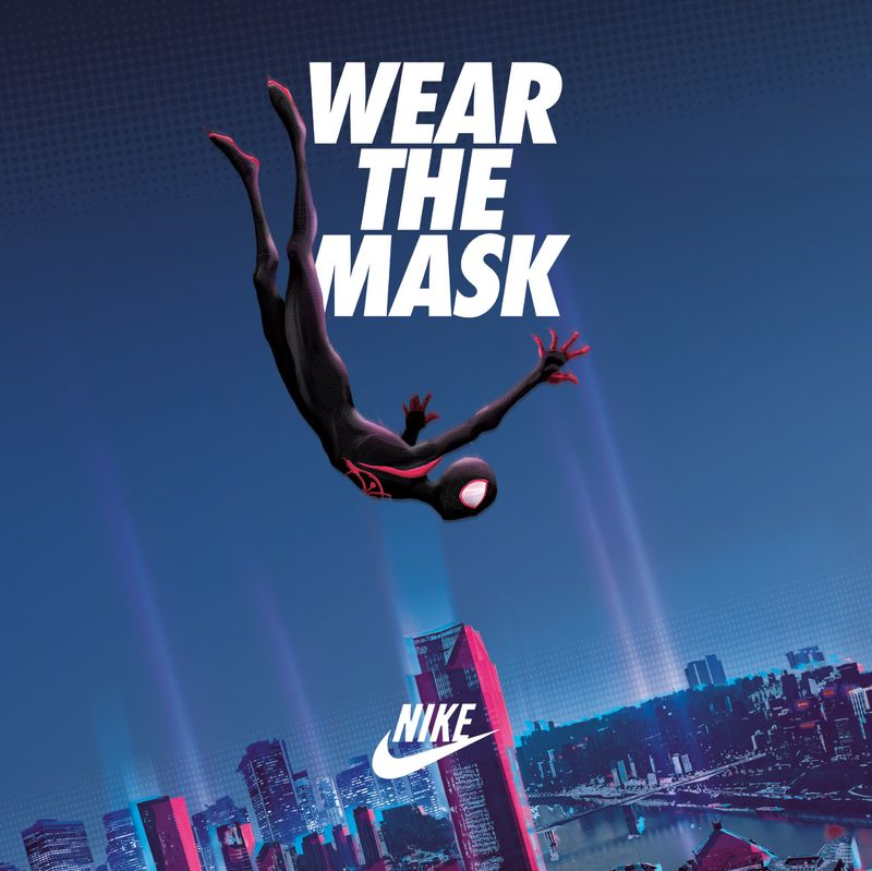 Spider-man x Nike Campaign