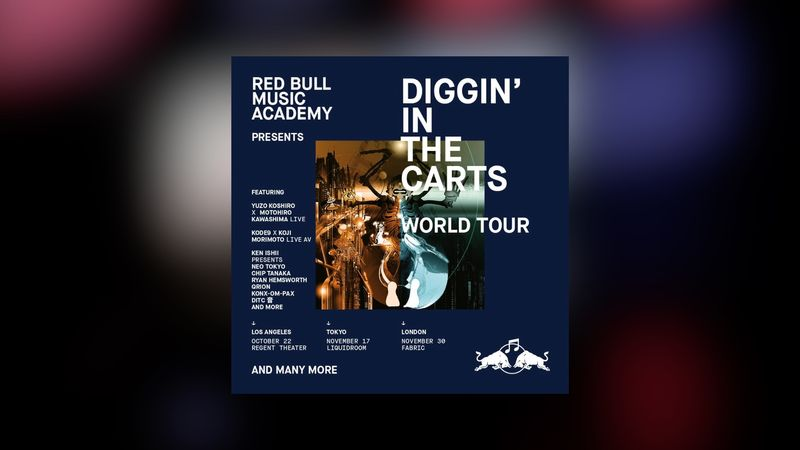 RED BULL MUSIC ACADEMY/DATA DISKS: DIGGIN' IN THE CARTS - YUZO K