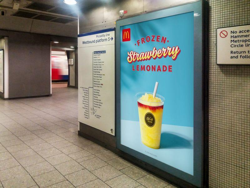 McCafe Iced 2019