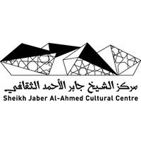Jaber Al Ahmed Cultural Centre (JACC)
