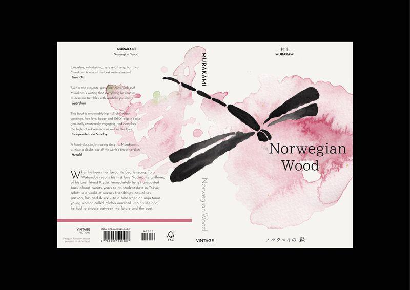 Re-design of Norwegian Wood by Haruki Murakami