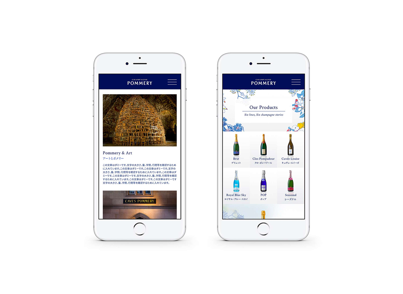 Plan De Travail Mobile champagne pommery | the dots