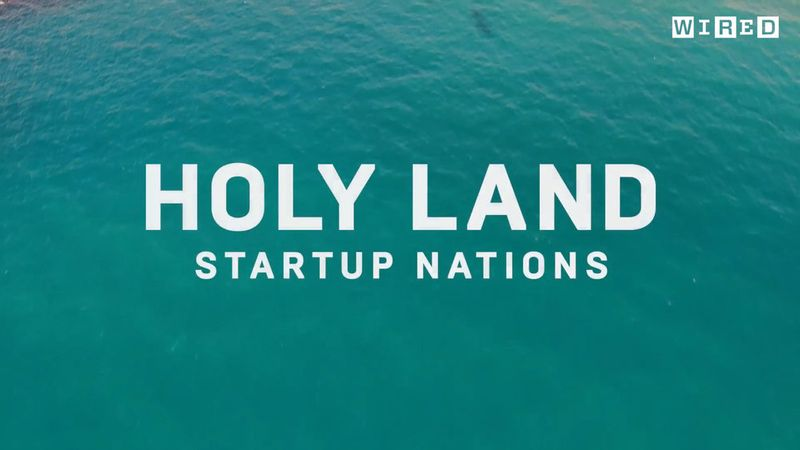 WIRED - FUTURE CITIES: HOLY LAND