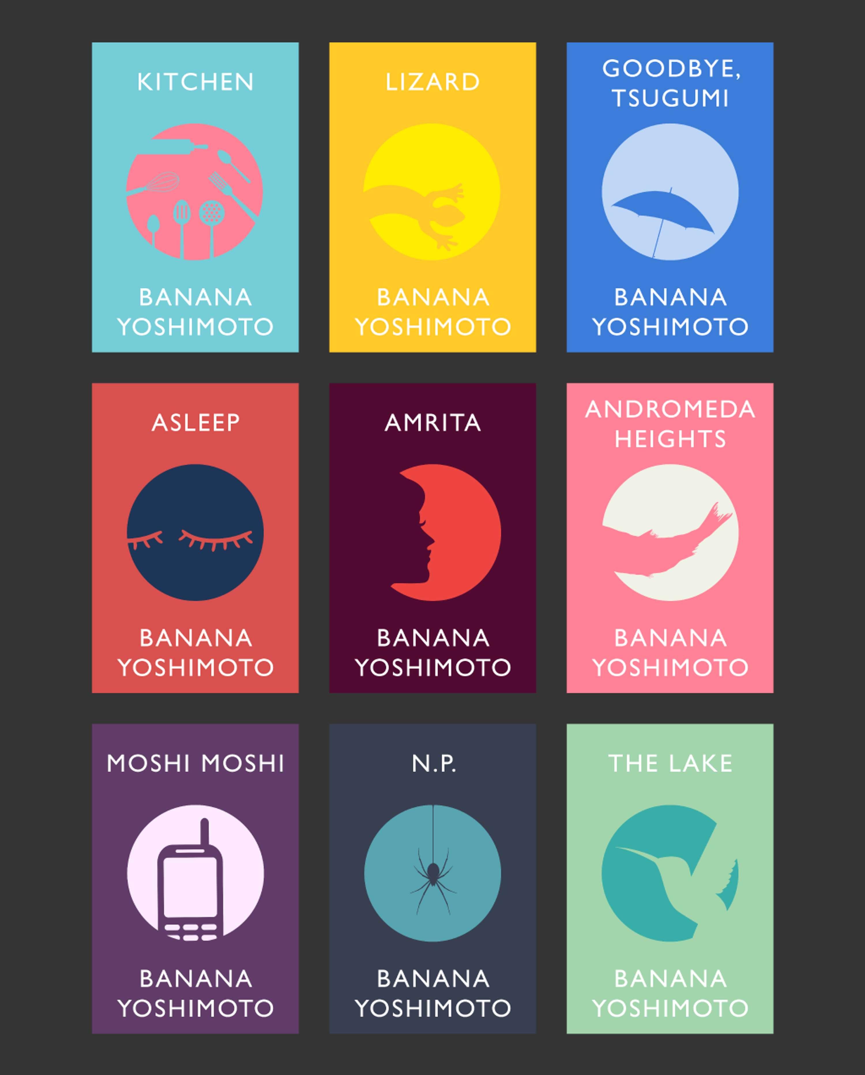 Banana Yoshimoto Re Design The Dots