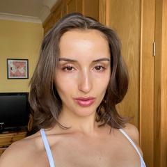 Emily Gouveia