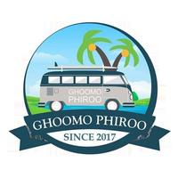 Ghoomo Phiroo Pakistan logo