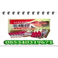 Jual Fly Serbuk Obat Perangsang Asli Di Malang 085340319671 Gratis Ongkir logo