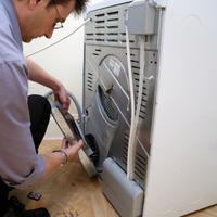 Appliance Repair Hotshot logo