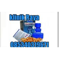 Jual Obat Hammer Of Thor Asli Di Bandung 085340319671 Gratis Ongkir logo