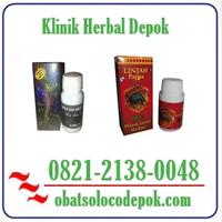Apotik Aseng Cod { 082121380048 } Jual Minyak Lintah Di Depok Termurah logo