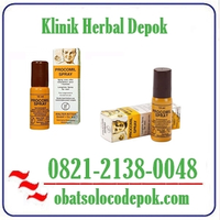 Apotik Aseng Cod { 082121380048 } Jual Procomil Spray Di Depok Termurah logo