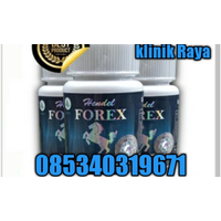 Jual Obat Hendel Forex Asli Di Bandung 085340319671 Pesan Antar logo