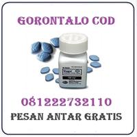 Agen Farmasi { 081222732110 } Jual Obat Kuat Di Gorontalo logo