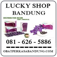 Toko Ahong { 0816265886 } Jual Permen Akiyo Di Bandung Cicaheum logo
