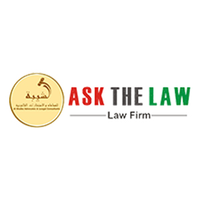 LAW FIRMS IN DUBAI - ASK THE LAW logo