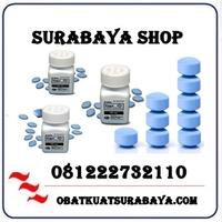 Distributor Resmi { 081222732110 } Jual Obat Kuat Di Bandar Lampung logo