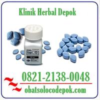 Amanah Farmasi { 0816272554 } Jual Obat Viagra Di Pandeglang logo