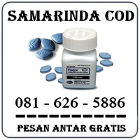 Agen Farmasi { 0816265886 } Jual Obat Kuat Di Samarinda cod logo