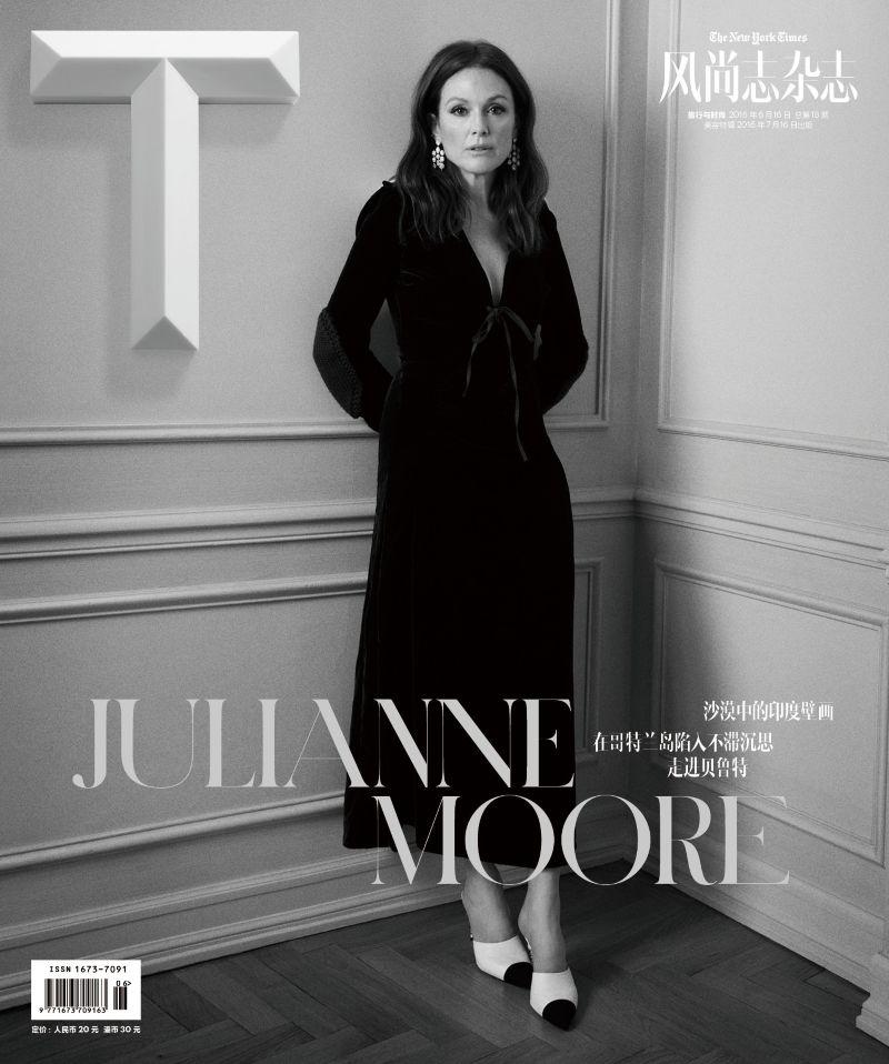 T Magazine Chine x Julianne Moore