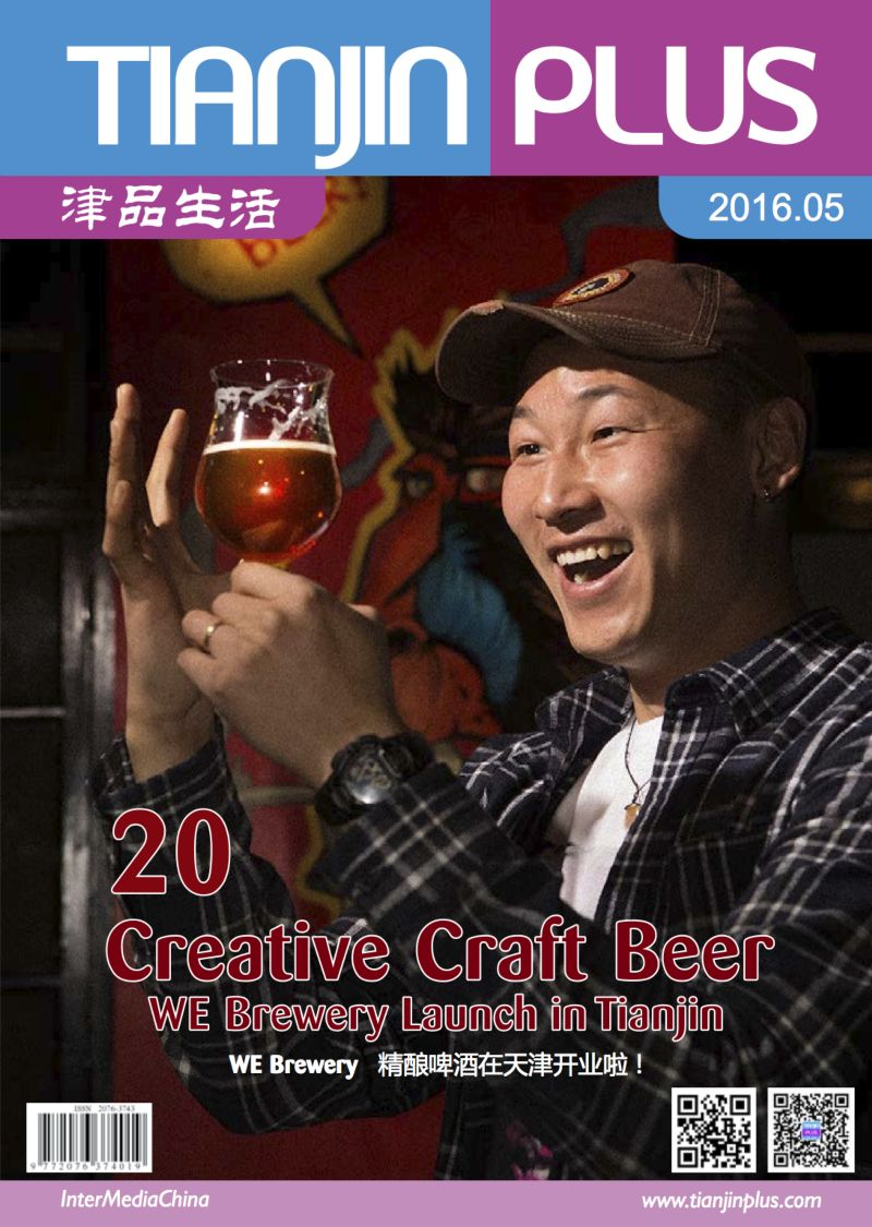 Cover Story: Creative Craft Beer, Tianjin Plus Magazine - May 2016