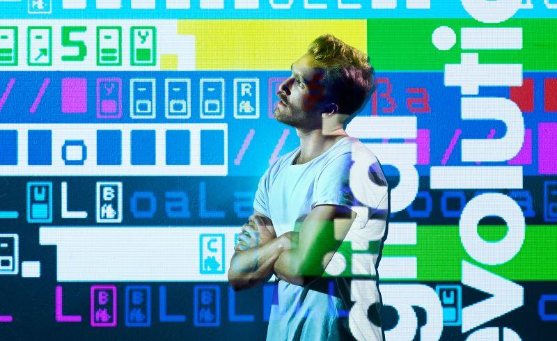Digital Revolution for the Barbican Arts Centre