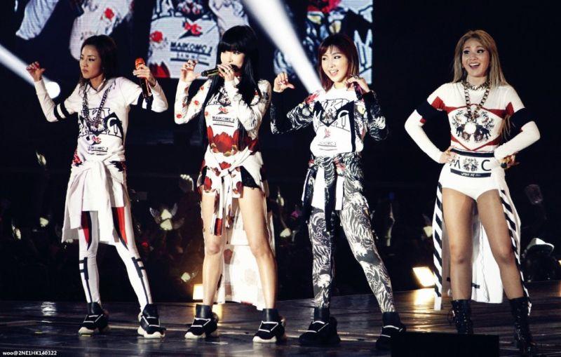 2NE1 - AON World Tour