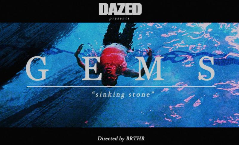 """GEMS- """"Sinking Stone"""""""