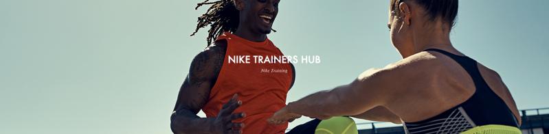 Nike Trainers Hub