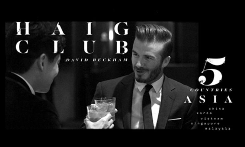 Haig Club Asia