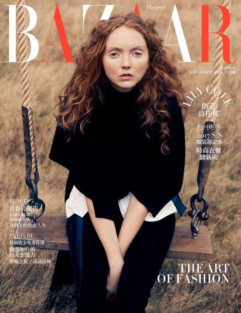 Harper's Bazaar Taiwan - Nov 2016 - Cover & Profile