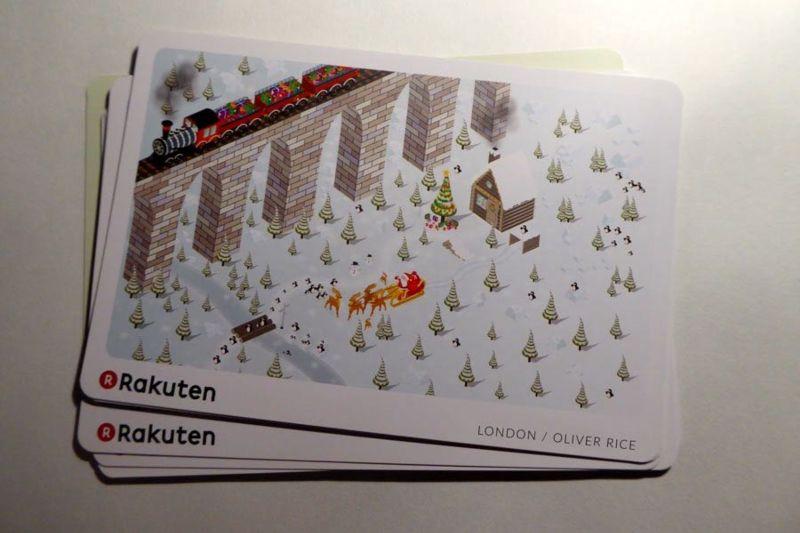 Rakuten Christmas Card Competition Winner 2017