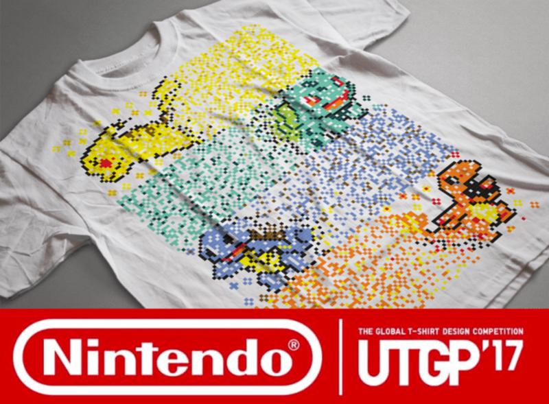 Uniqlo / Nintendo UTGP 17 competition entry
