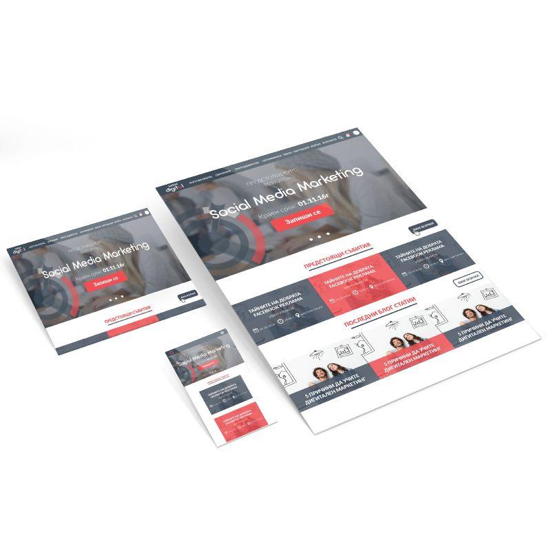 SoftUni Digital - Branding and Web Design