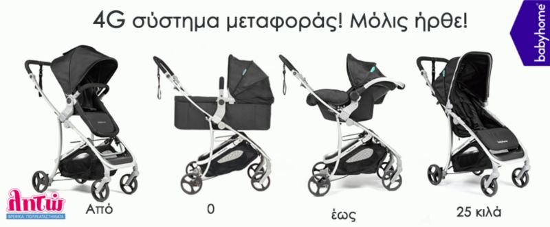Babyhome Quattro Vida Plus Campaign