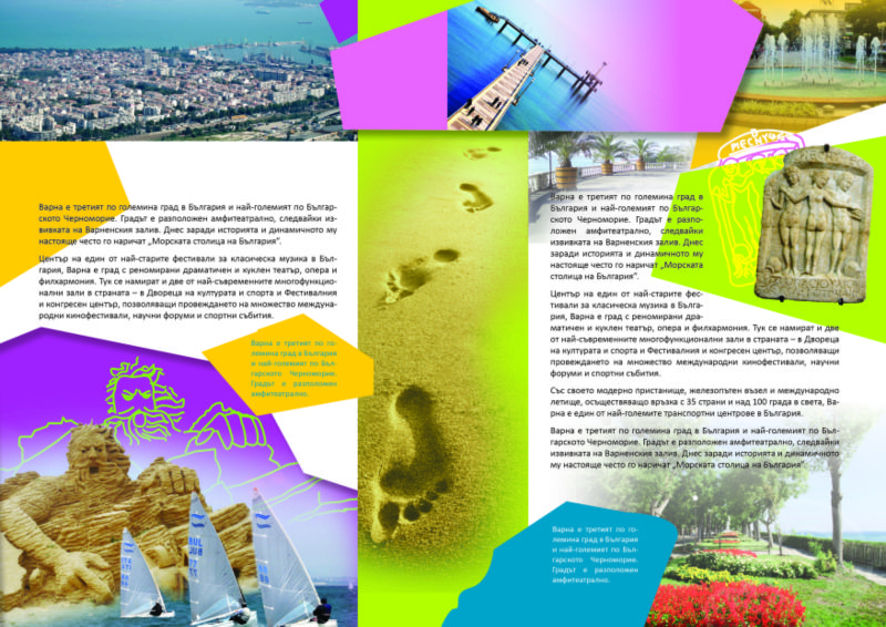 Project for the Burgas municipality
